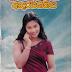 Kapithange Adrawanthiya (කපිතාන්ගේ ආදරවන්තිය) by Ranjan Wickramanayaka