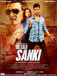 Dil Sala Sanki 2016 Hindi 300mb Download HDRip 480p
