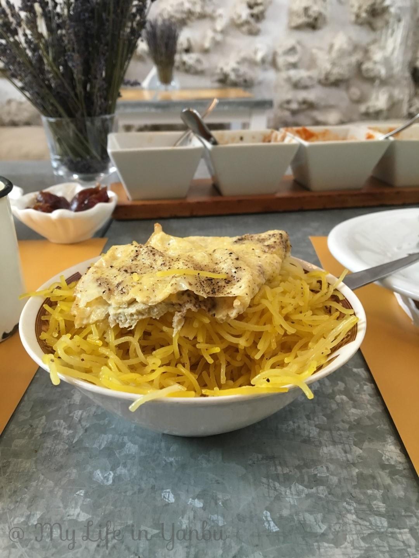 The Best Breakfast in Bahrain | Saffron By Jena
