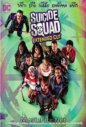 Suicide Squad (2016) Extended Cut 1080p