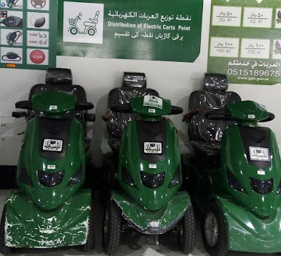 Arab Saudi Sediakan Penyewaan Skutik Sai dan Tawaf