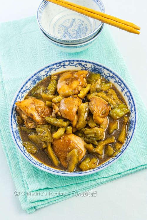 涼瓜炆雞 【甘苦與共小菜】Braised Chicken with Bitter Melon | 簡易食譜 - 基絲汀: 中西各式家常菜譜
