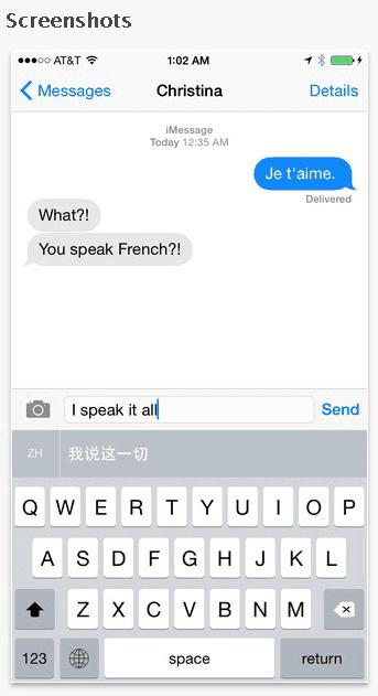 Multiling Keyboard Iphone