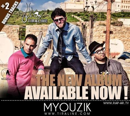 RAR TÉLÉCHARGER 2012 ALBUM FNAIRE