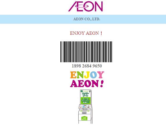 happy coupon aeon