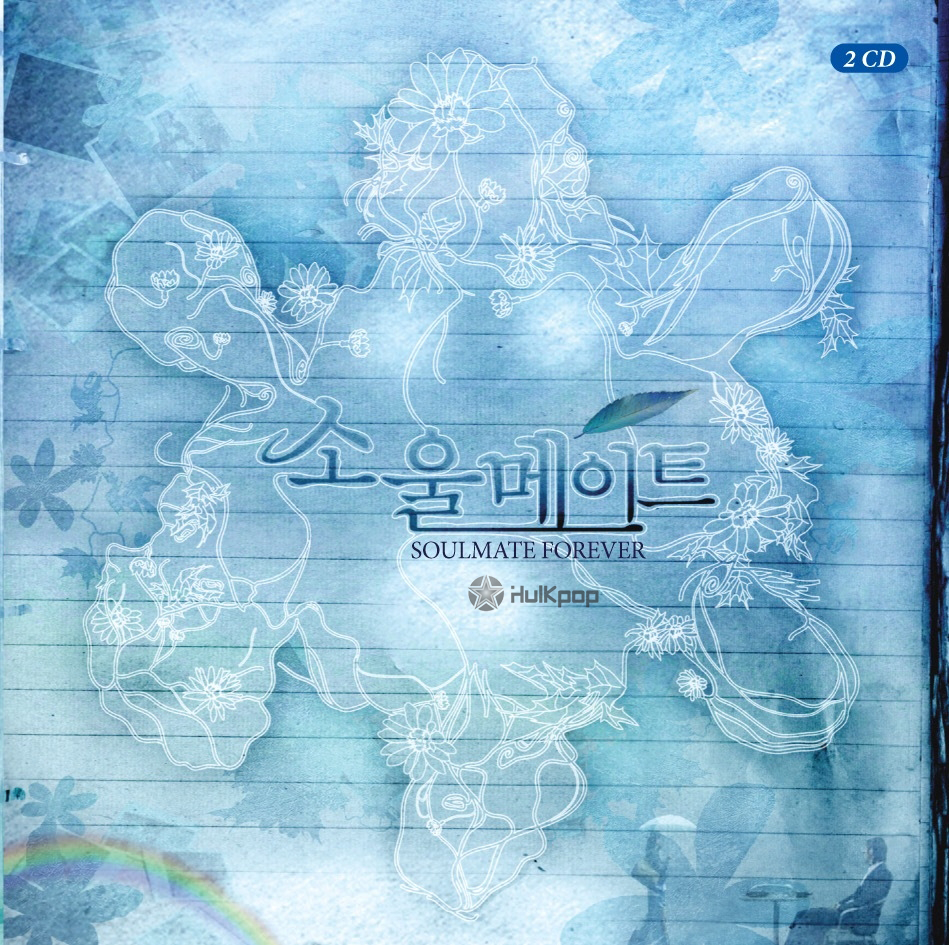 Various Artists – Soulmate Forever OST