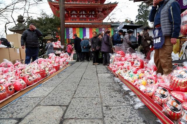 Daruma Ichi, at Takahata Fudoson Temple, Hino, Tokyo