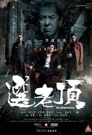 Nonton The Mobfathers (2016)