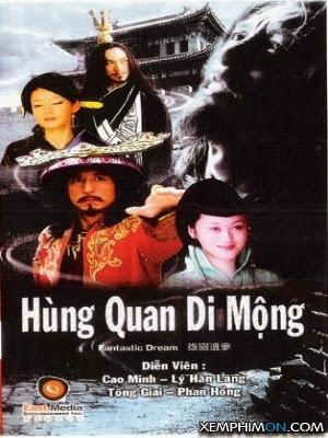 Hùng Quang Dị Mộng