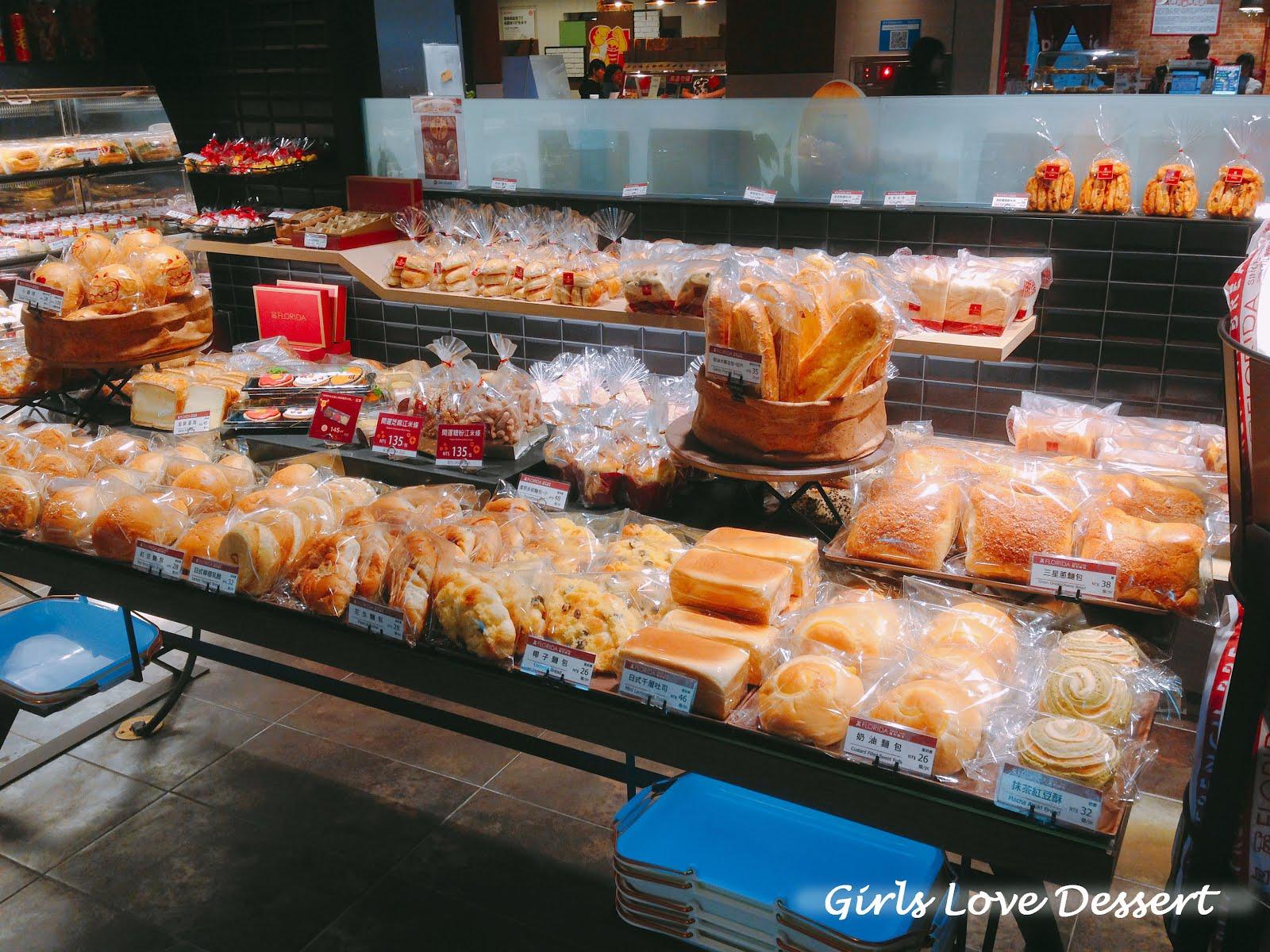 女生愛甜點 Girls Love Dessert: 【臺北南港】FLORIDA 福利麵包 樣式繽紛迷人的翻糖餅乾