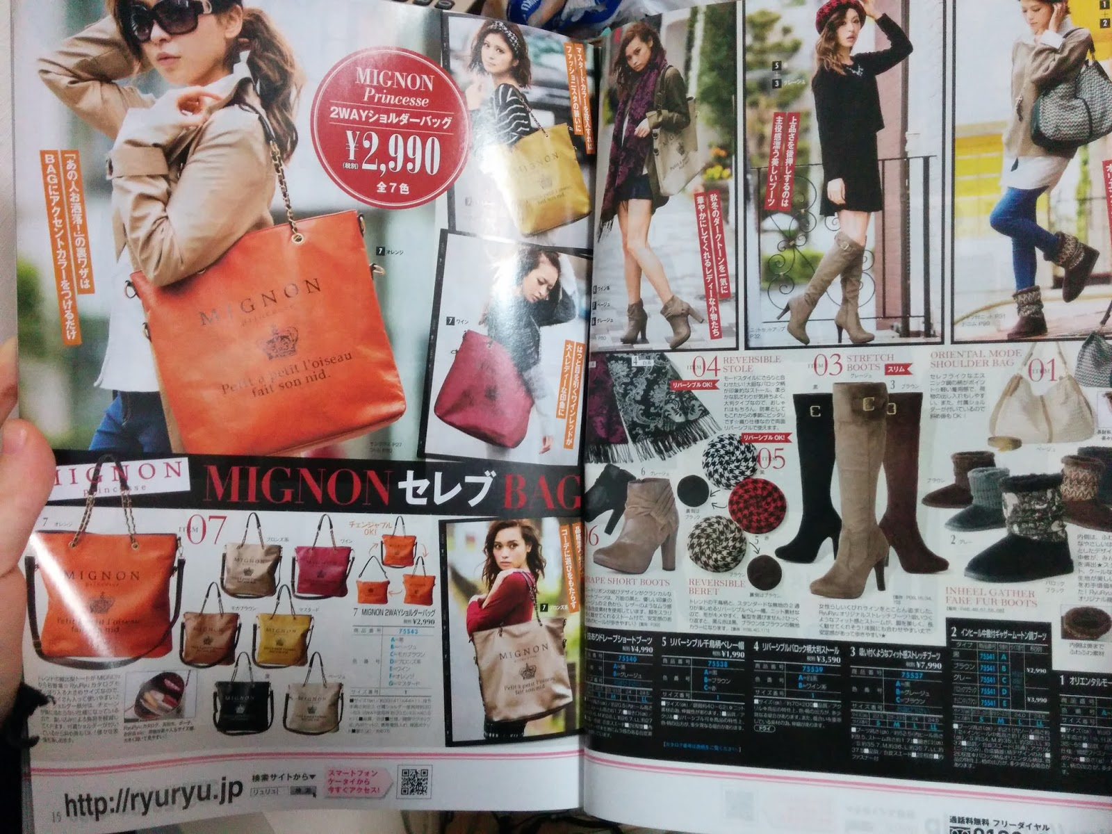 Japanese Bags and Boots at  Free Japanese Fashion and Decor Magazine