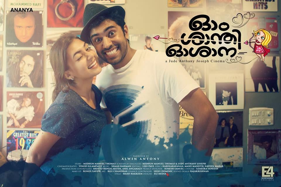 Lyric om lyrics : Kattu Mooliyo Lyrics – Om Shanti Oshana [Malayalam] - SONGS ON LYRIC