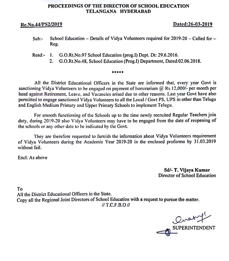 TS VVs Vidya Volunteers Notification 2019 | TS Vidya
