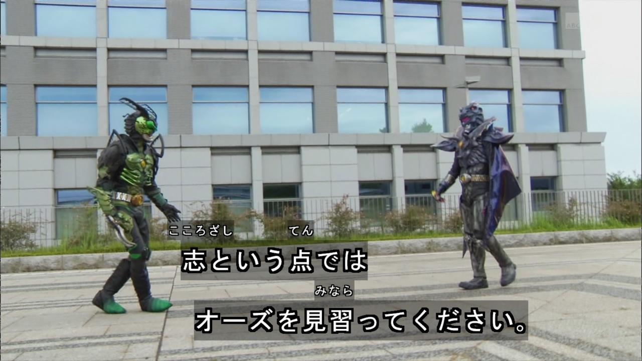 kamen rider ooo episode 38 henshin fever
