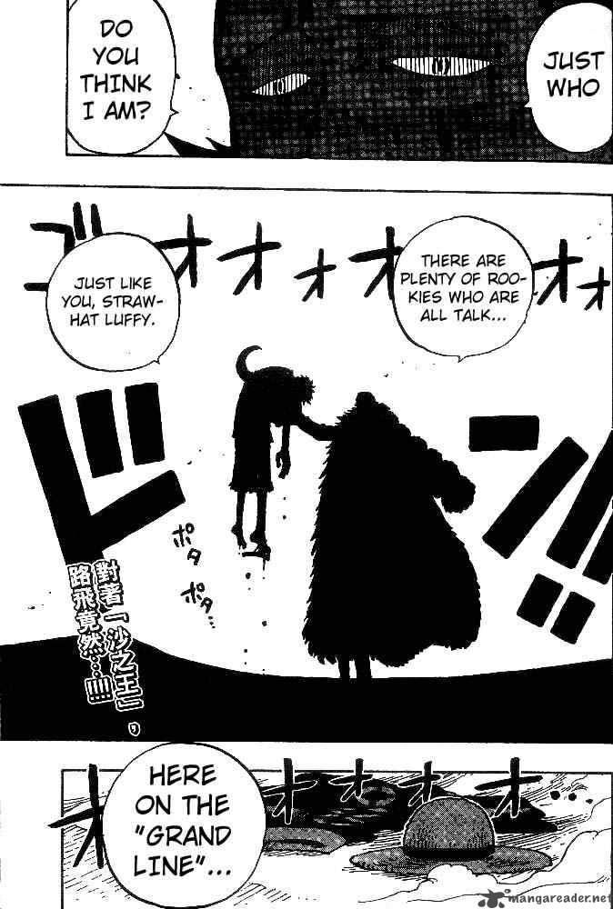 One Piece 178