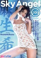Sky Angel Vol 200 – Nozomi Asou