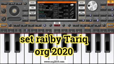 set rai by Tariq org 2020 تحميل سيت رأي اورك