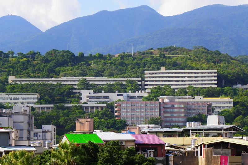 Đại học Quốc lập Dương Minh