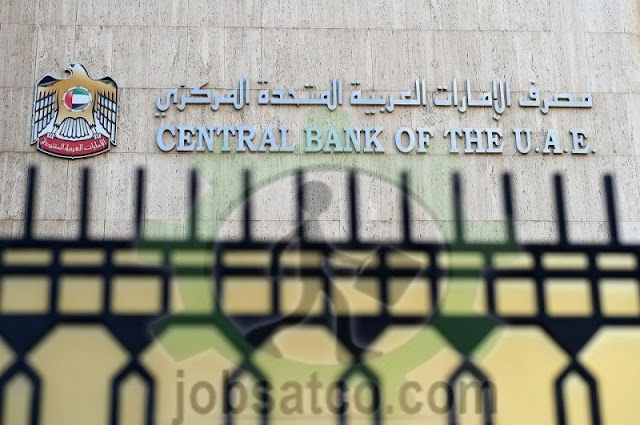central_bank-uae-contacts-scam