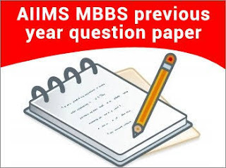 AIIMS PREVIOUS YEAR QUESTION PAPER WITH SOLUTION