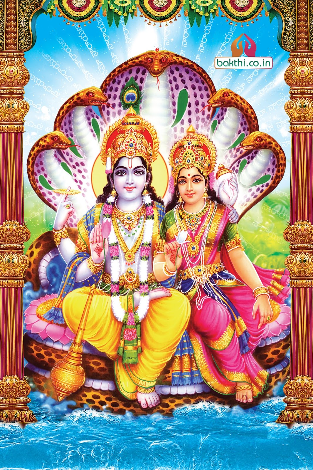 Lakshmi Narasimha Swamy Wallpapers Free Download The Galleries Of