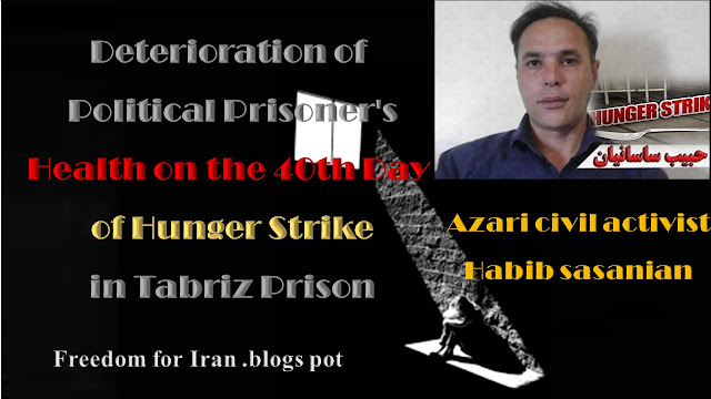 Azari civil activist, Habib Samanian