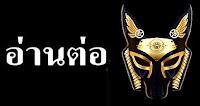 http://pirateonepiece.blogspot.com/2010/02/blog-post_05.html