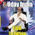 UDAY INDIA- JANUARY 2018