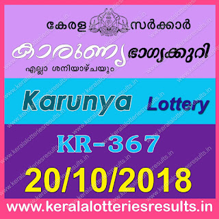 "keralalotteriesresults.in, ""kerala lottery result 20 10 2018 karunya kr 367"", 20th October 2018 result karunya kr.367 today, kerala lottery result 20.10.2018, kerala lottery result 20-10-2018, karunya lottery kr 367 results 20-10-2018, karunya lottery kr 367, live karunya lottery kr-367, karunya lottery, kerala lottery today result karunya, karunya lottery (kr-367) 20/10/2018, kr367, 20.10.2018, kr 367, 20.10.2018, karunya lottery kr367, karunya lottery 20.10.2018, kerala lottery 20.10.2018, kerala lottery result 20-10-2018, kerala lottery result 20-10-2018, kerala lottery result karunya, karunya lottery result today, karunya lottery kr367, 20-10-2018-kr-367-karunya-lottery-result-today-kerala-lottery-results, keralagovernment, result, gov.in, picture, image, images, pics, pictures kerala lottery, kl result, yesterday lottery results, lotteries results, keralalotteries, kerala lottery, keralalotteryresult, kerala lottery result, kerala lottery result live, kerala lottery today, kerala lottery result today, kerala lottery results today, today kerala lottery result, karunya lottery results, kerala lottery result today karunya, karunya lottery result, kerala lottery result karunya today, kerala lottery karunya today result, karunya kerala lottery result, today karunya lottery result, karunya lottery today result, karunya lottery results today, today kerala lottery result karunya, kerala lottery results today karunya, karunya lottery today, today lottery result karunya, karunya lottery result today, kerala lottery result live, kerala lottery bumper result, kerala lottery result yesterday, kerala lottery result today, kerala online lottery results, kerala lottery draw, kerala lottery results, kerala state lottery today, kerala lottare, kerala lottery result, lottery today, kerala lottery today draw result"