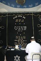 ישראל בתמונות: קבר בנימין, כפר סבא