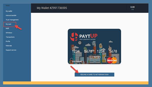 بطاقة MASTER CARD مجانا صالحة لتفعيل بايبال PAYTUP
