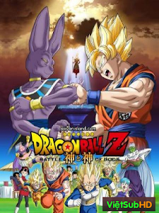 Dragon Ball Z - Movies