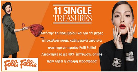 Folli Follie με 40% Έκπτωση