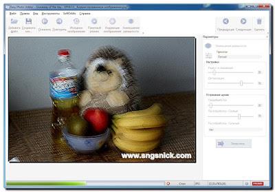 Easy Photo Unblur 1.3 - Уменьшение размытости