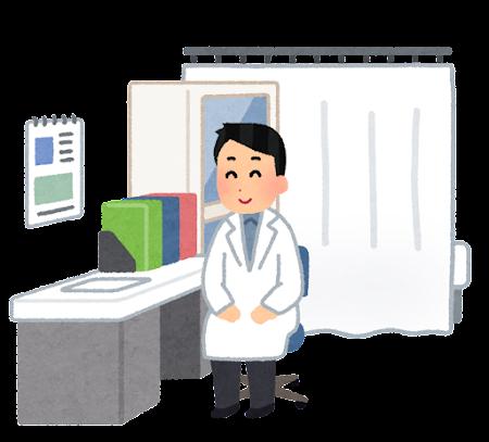 保健室の先生のイラスト(男性)