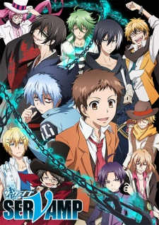 Servamp Batch