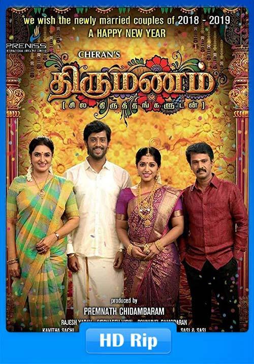 Thirumanam 2019 Tamil 720p HDRip x264 | 480p 300MB | 100MB HEVC Poster