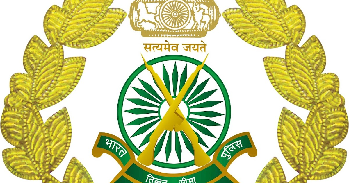 Itbp Head Constable Online Form 2017: ITBP Head Constable Recruitment 2017-Online Application