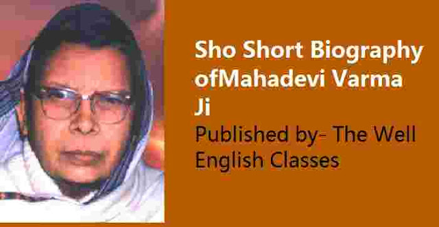 Short Biography of Mahadevi Varma Ji