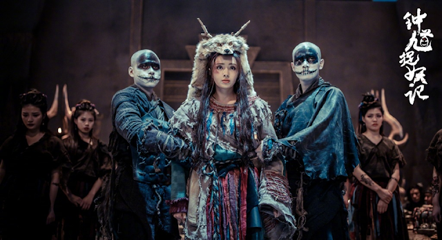Demon Catcher Zhong Kui Mai Di Na