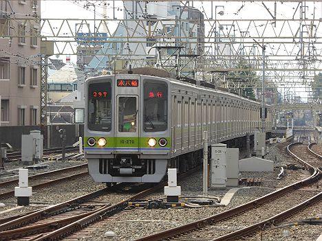京王電鉄 都営新宿線直通 急行 本八幡行き7 10-000形270F・280F(2016.9消滅)