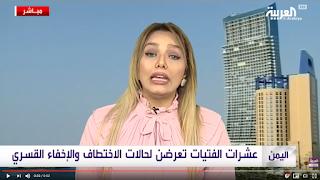 تارودانت بريس - Taroudantpress :وسيطات السلام مبادرة أممية لإيجاد حل للازمة اليمنية بمشاركة أكثر من مئة سيدة يمنية
