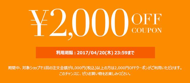 //ck.jp.ap.valuecommerce.com/servlet/referral?sid=3277664&pid=884056968&vc_url=http%3A%2F%2Fwww.magaseek.com%2Fstatic%2Fcont%2Fid_CPO170418%3Fpid%3DHeadCPO170418%26cid%3Dmgsafvc