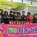 광명엔젤 로타리클럽, 소하1동에 '사랑의 된장' 전달