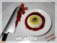 Oeil ensanglanté pour Halloween
