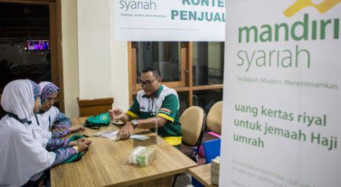 Alamat Lengkap dan Nomor Telepon Bank Syariah Mandiri di Jakarta Selatan