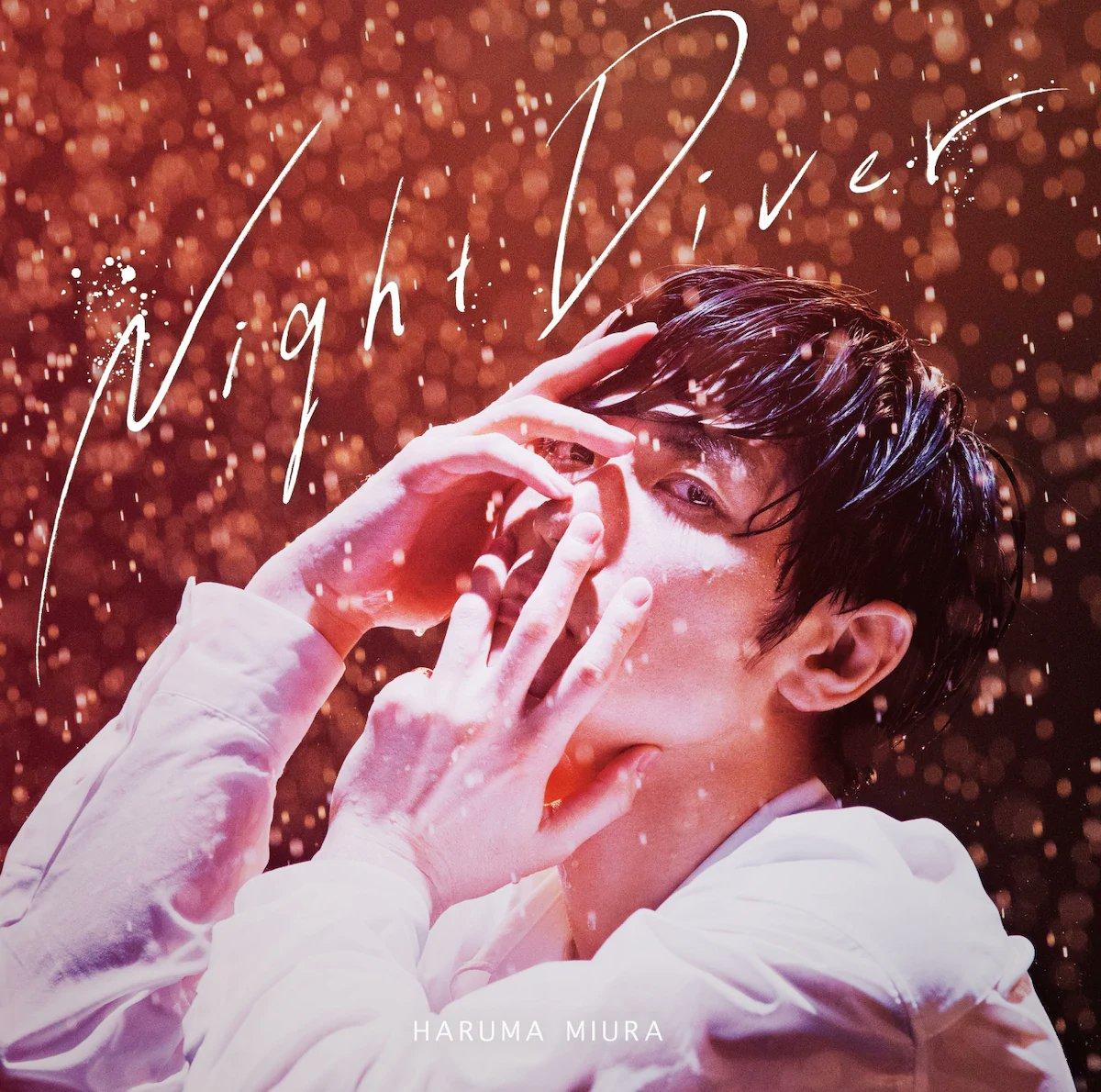 三浦春馬 - Night Diver [2020.08.26+MP3+RAR]