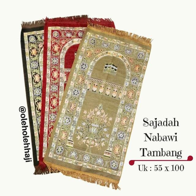 Sajadah Nabawi Tambang, perlengkapan haji dan umroh, oleh oleh haji dan umroh, mekah, madinah, nabawi, perlengkapan ibadah solat.
