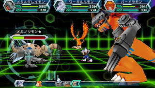 DOWNLOAD Battle Robot Damashii Japan Game PSP For Android - www.pollogames.com