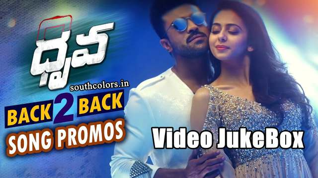 Watch Dhruva Movie Back To Back Video Song Promos Dhruva Movie Full Video Jukebox Songs